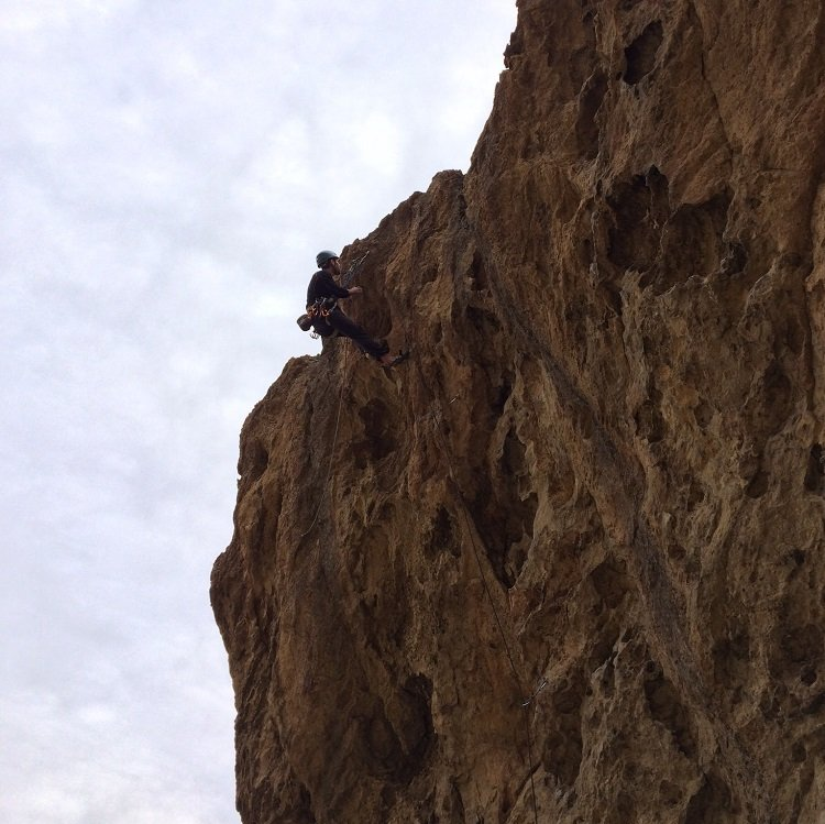 Walking on Broken Glass - Smith Rock